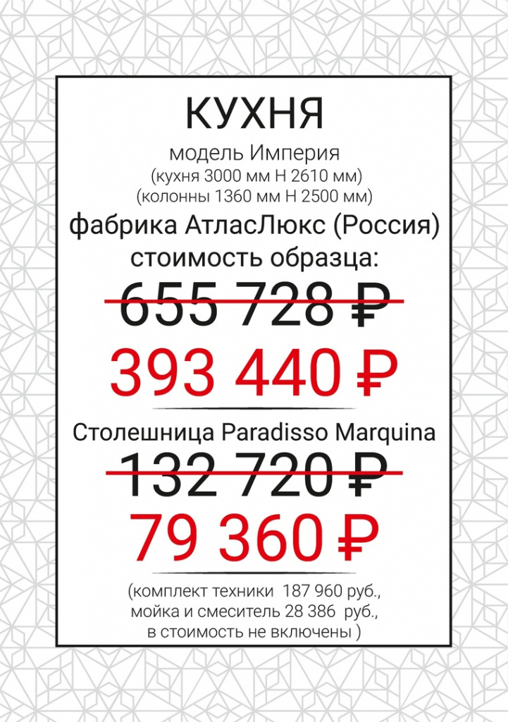 G8KxKfsJQUM.jpg